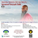 Memories of Korea Photo Exhibit